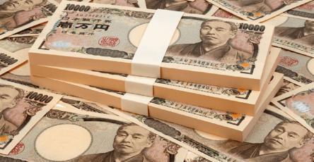 1 Sen bằng bao nhiêu tiền Việt? Tỷ giá quy đổi mới nhất